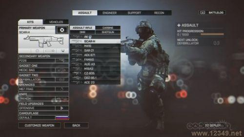《战地4》预定10月29日登陆xbox360