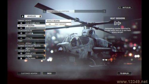 战地2怎么开直升飞机