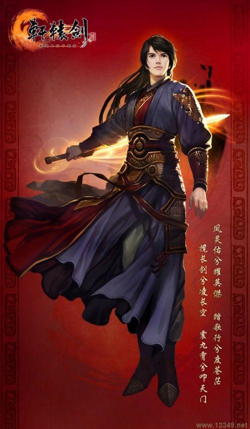 古剑奇谭2 引入武器升级与灵石镶嵌 玩法更丰富