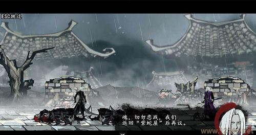 经典中国风水墨风格单机游戏推荐