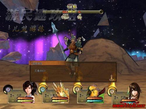 《轩辕剑外传:云之遥》兰茵篇图文攻略