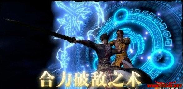 轩辕剑6战斗系统介绍_全主角攻击方式