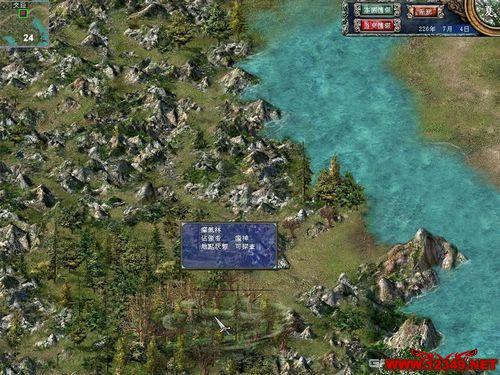 《三国群英传7》游戏截图及技技能介绍