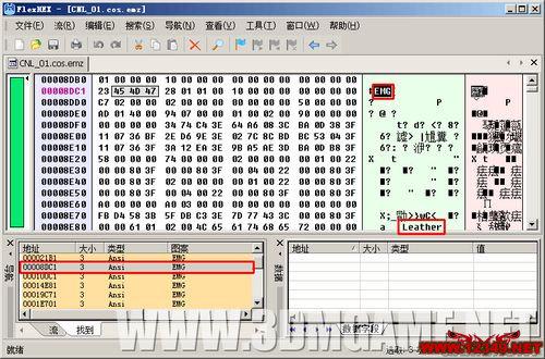 《街头霸王4》内网用户用Hamachi联机,杜绝黑屏