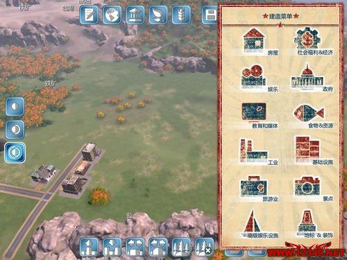 《海岛大亨4》地图编辑器简单教程