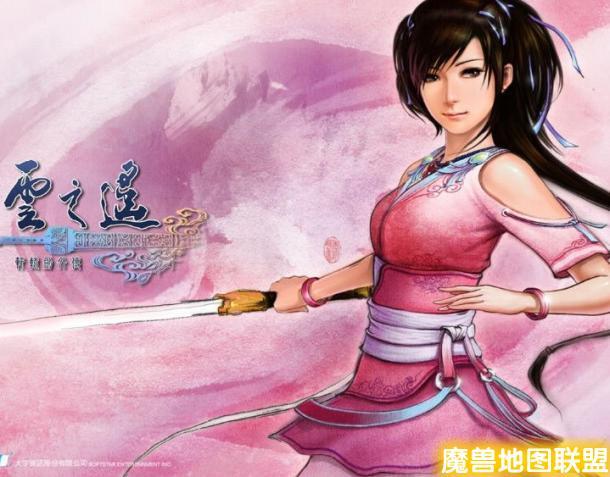 几代轩辕剑女主角综合实力详析
