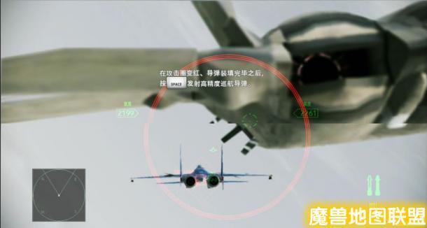 《皇牌空战7》玩家详细评测:飞机中的战斗机