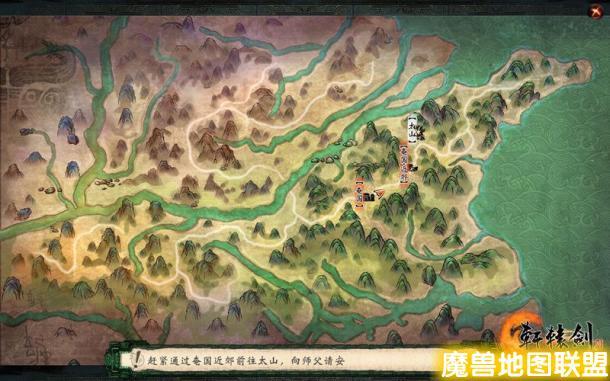 多图解密《轩辕剑6》大地图