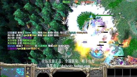 【傻黑欢乐Dota】沙王发条,5分钟跳刀?