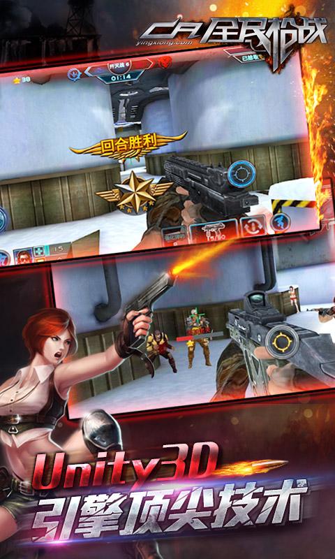 在此之前该游戏曾亮相2014年e3展会受到欧美玩家好评由...