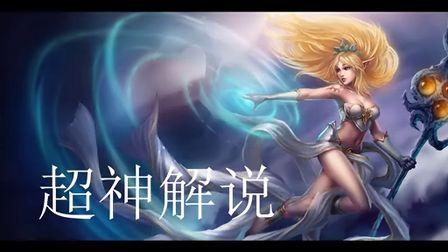 超神解说:最强辅助风暴之怒,超强保护和反击能力,ADC发育成神