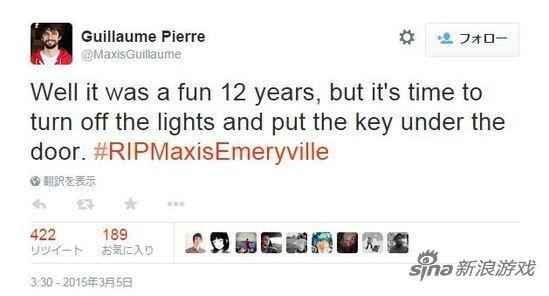 工作室制作人Guillaume Pierre的告别Tweet