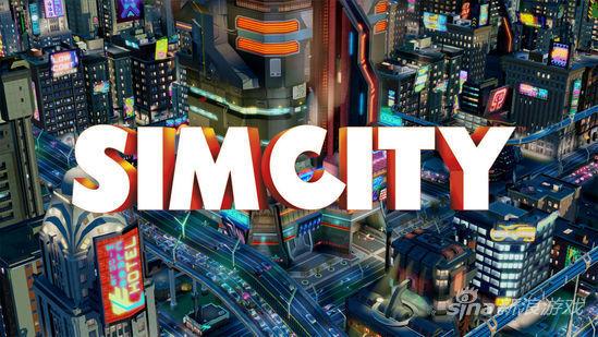 """""""模拟""""系列允许玩家充分发挥自己的想象力"""