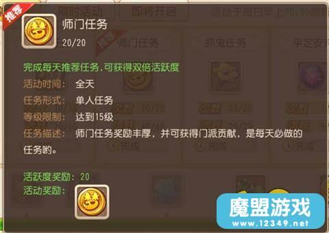 梦幻西游手游升级攻略 40 50级快速升级技巧