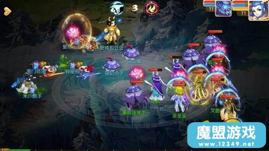 关上大冠军队逃脱梦幻西游手游组队PK攻略密室比武10046分享秘籍图片