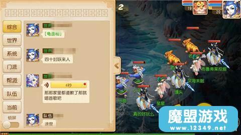 梦幻西游手游50级主线任务巨灵神打法攻略