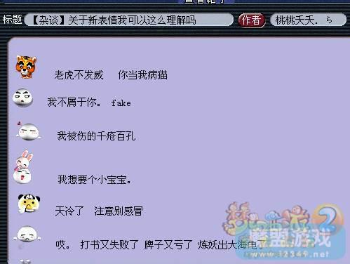 梦幻推出表情搞情表包笑小孩韩国新解读的含义子的爆笑图片