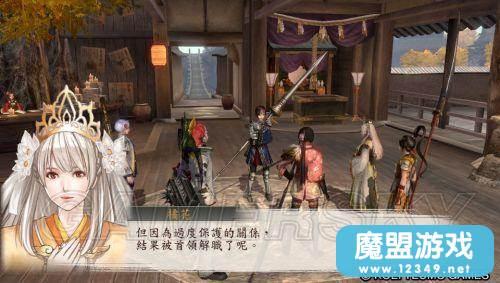 讨鬼传:极-全中文剧情对话(结局篇)_魔兽地图联盟