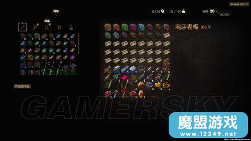 商人3-高级符文位置与昆特牌巫师图纸平面吊篮图纸布置图片