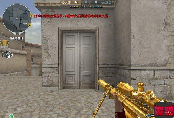 暗金M200武器测评