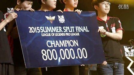 颁奖仪式 2015LPL夏季赛 季后赛 决赛