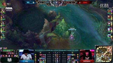 RNG vs YG 第2场 2016LPL春季赛 升降级赛 8强淘汰赛