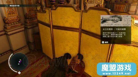 刺客信条 枭雄 2个DLC任务图文攻略