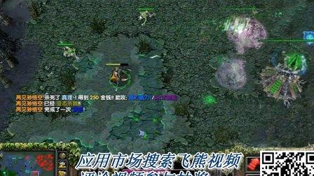 09DOTA情感类电视剧精彩瞬间114