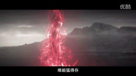 2015《英雄联盟》全球总决赛:半决赛布鲁塞尔站宣传视频