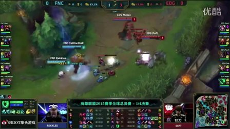 小凯解说:S5世界总决赛 EDG VS FNC第一场
