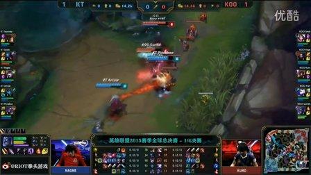 KT VS KOO 英雄联盟LOLS5全球总决赛1/4决赛 第三轮