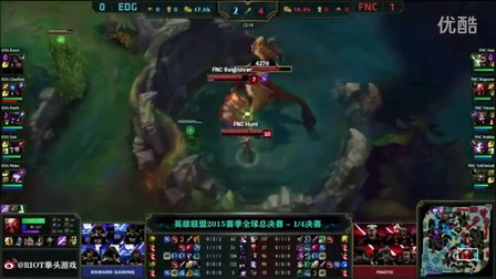小凯解说:S5世界总决赛EDG VS FNC第二场