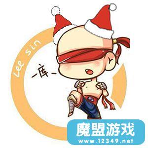 一大波激萌圣诞帽头像 盲僧也有双马尾