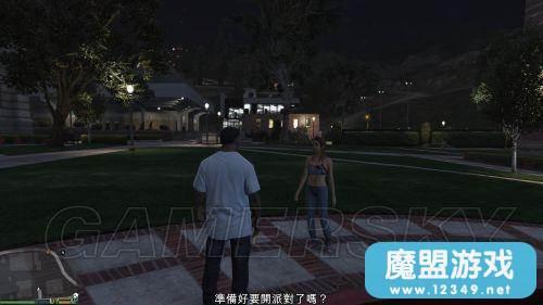 《GTA5》游戏两个攻略完美双飞妹子橙光俘获食色幸也攻略图片