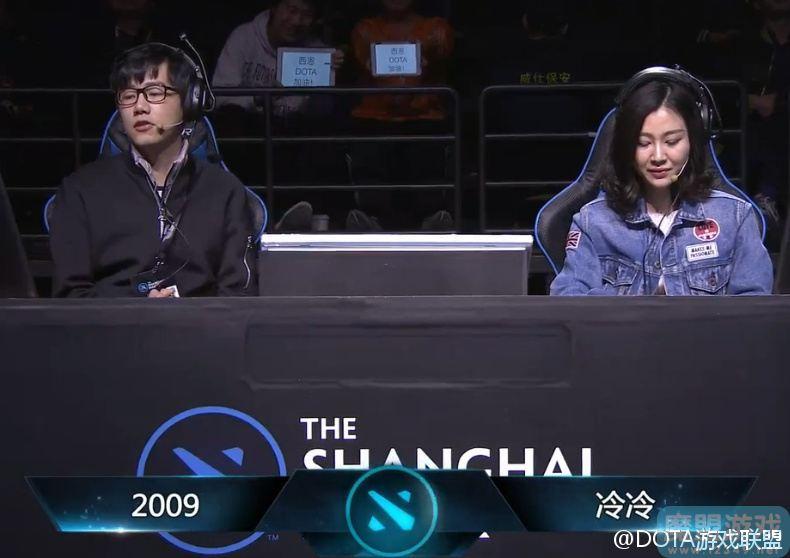 DOTA2上海特锦赛
