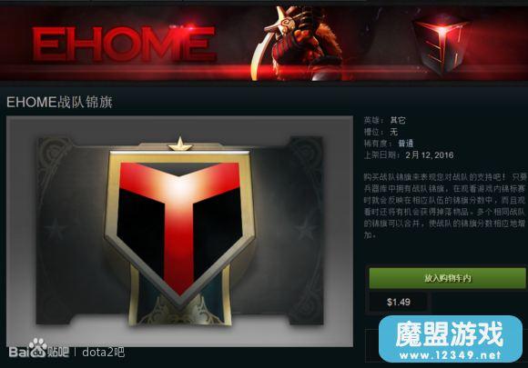 林俊杰音乐包加入游戏图片