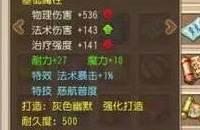 梦幻西游手游龙宫带几件法爆装备好 龙宫法爆装备分析