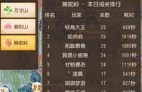 梦幻西游手游69秘境全自动挂机800秒通关