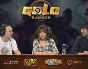 炉石黄金超级联赛秋季赛64强B组视频