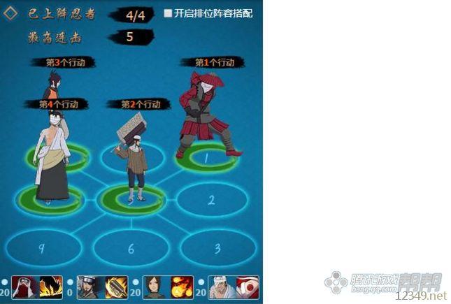 【阵容】火影忍者ol主角天赋改动分析及阵容分享