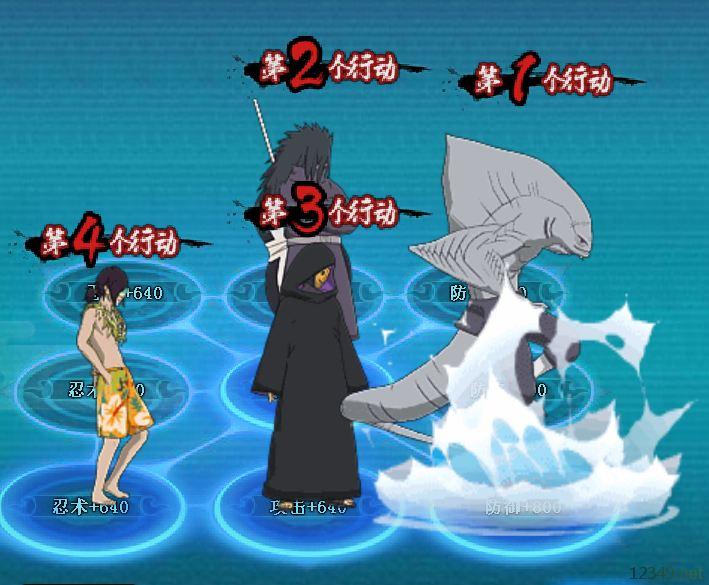 可爱鲨鱼卡通图片