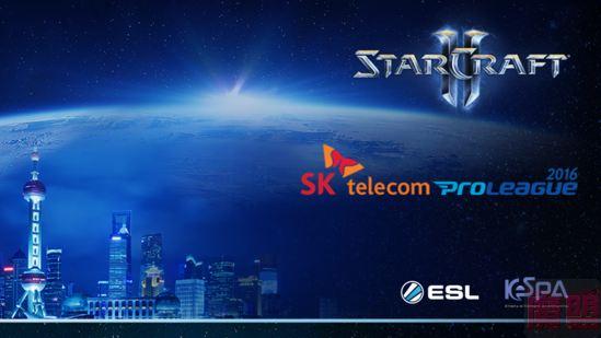 KeSPA联手IEM:SPL第三轮决赛将于上海开战