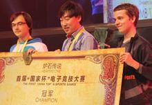 首届国家杯炉石比赛落幕 太子夺得冠军