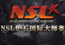 NSL邀请赛战报 Xixo与Breath激战17盘