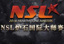 NSL炉石赛战报 Thijs与Xixo已小组出线