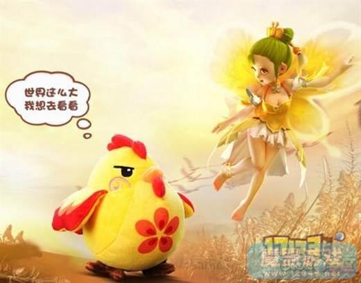 2017年神兽造型曝光超级神鸡被萌化了