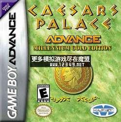 Caesar's Palace Advance (凯撒的宫殿A赌博机游戏合集)