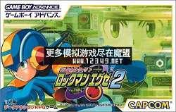 Battle Network RockMan EXE 2 (洛克人网络大战EXE 2)