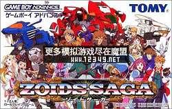 机兽新世纪(Zoids Saga)