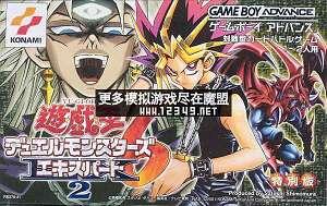 游戏王6(Yu-Gi-Oh! Duel Monsters 6 Expert 2)